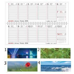 *Galda kalendārs OPTIMA,  2 nedēļas,  kartona vāki,  2018g.